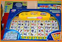 Говорящая азбука   Говорящая азбука для малышей 2 в 1