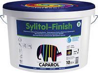 Краска фасадная Caparol Sylitol-Finish