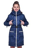 Детская демисезонная куртка Ника Nui Very