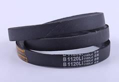Ремень 1120Li - KRO 900