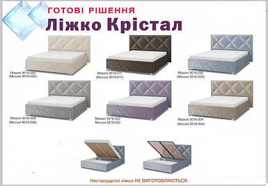 Кровать двуспальная Кристал