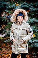 Пуховик-парка зимняя для мальчика (146 см.) No name 2125000517933