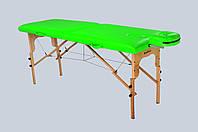 Массажный Стол Relax 70 см Салатовый, фото 1