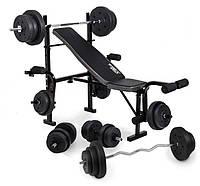 Скамья Trex 055 + Набор Strong 128 кг, фото 1