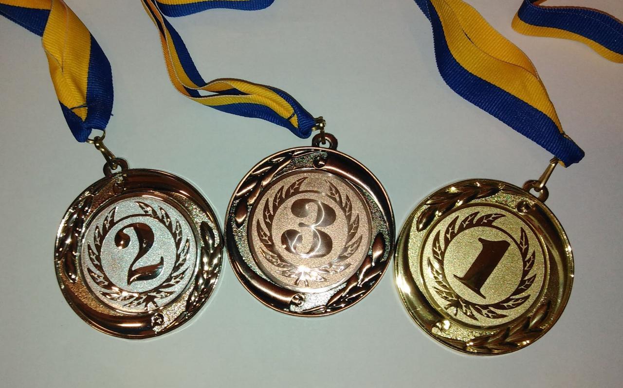Медаль спорт Д-23 Ø70мм