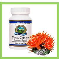 Коралловый Кальций НСП. Комплекс витаминов и минералов