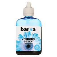 Чернила Barva I-BAR-E-L800-090-LC Light Cyan, 90 г