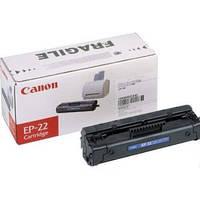 Картридж Canon EP22
