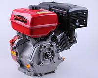 Двигатель бензиновый 188F - (под конус) (13 л.с.)