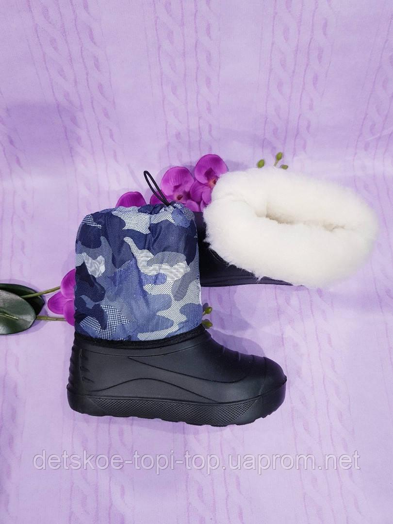 Сноубутсы для мальчика, размер 29-35