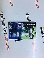 Фиксатор резьбы для разборных соединений 10г, WINSO, синий