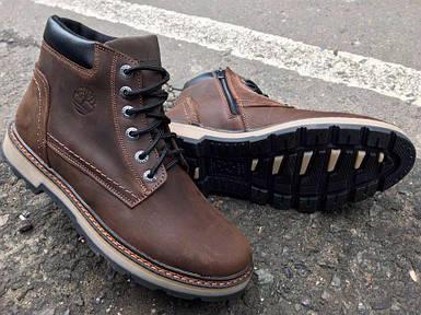 Мужские зимние ботинки Timberland натуральная кожа. В Украине!