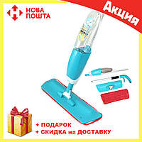 Паровая спрей швабра с распылителем Healthy Spray mop