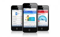 Мобильная версия сайта компании