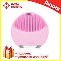 Электрическая щетка | массажер для очистки кожи лица Foreo LUNA Mini 2, Светло - розовый, фото 1