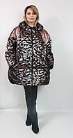 Женская зимняя куртка с капюшоном и голографическим принтом, 56-66р