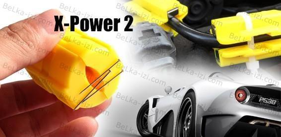 Магнитное устройство для экономии топлива XPower Powermag XP-2