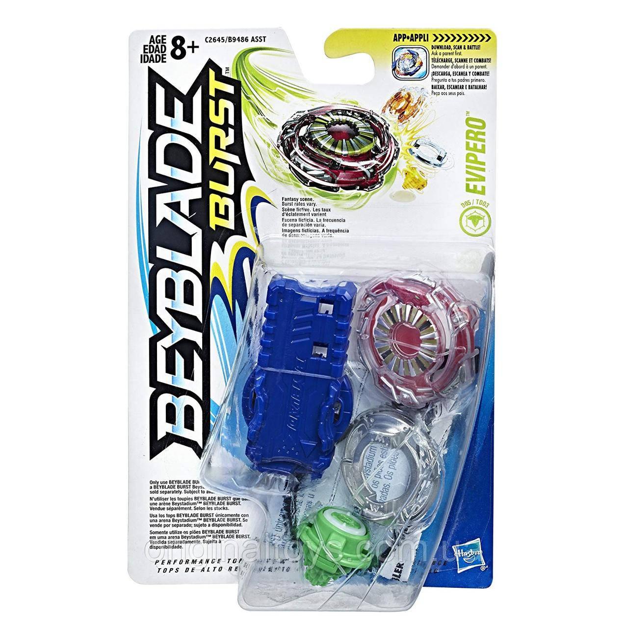 Beyblade Burst Бейблэйд Волчок с пусковым устройством Evipero Hasbro