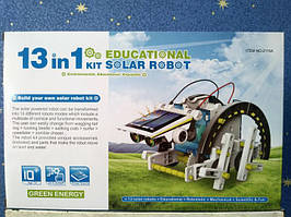 Конструктор робот на солнечной батарее Educational Kit Solar Robot 13 в 1.