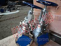 Вентиль (клапан) 15с22нж стальной  Ду 150, Ду 200 мм. Запорный клапан.