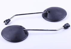 Зеркала круглые 8 mm (пара) - Дельта