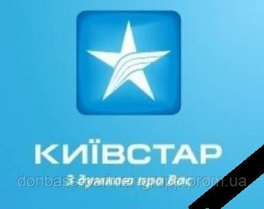 Мобильная связь в Донбассе все?!!