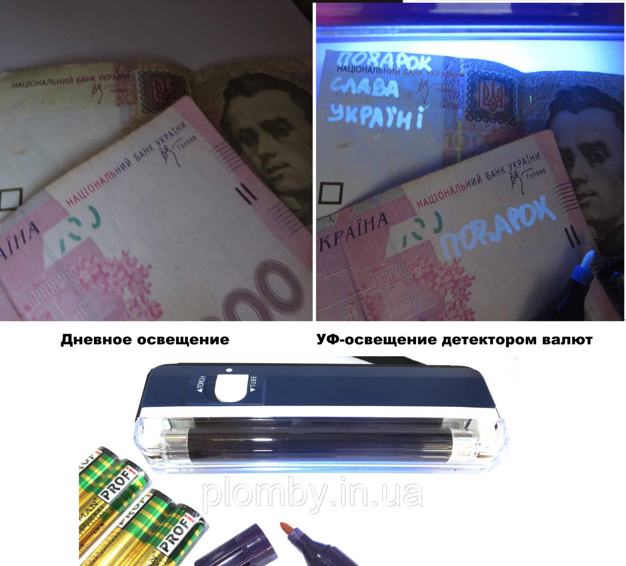 Детектор валют + УФ-маркер + 4 батарейки (комплект)