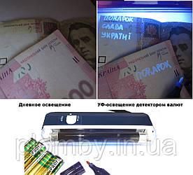 Комплект Детектор валют + УФ-маркер + 4 батарейки