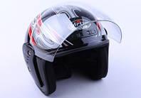 Шлем В201 (открытый)