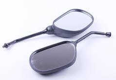 Зеркала Ø8 mm (пара) - Yamaha