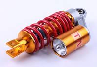 Амортизатор задний 235 mm (газовый) - Yamaha JOG