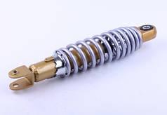 Амортизатор задний 270 mm (регулируемый) - Yamaha JOG
