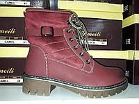 С 36 по 41 рр зимние ботинки жіночі зимові каблук на меху полусапожки зима женские