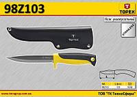 Нож универсальный с кожанным чехлом лезвие 120мм,  TOPEX  98Z103