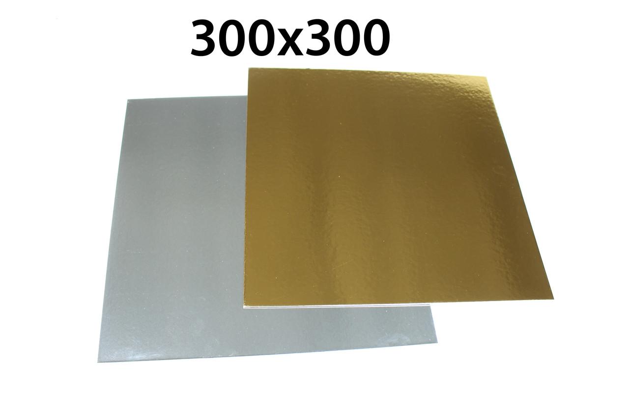 Подложка для торта 30х30см, Золото-серебро, 300х300мм/мин. 10 шт.