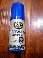 Размораживатель дверных замков K2 GERWAZY 50 ml