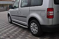 "Боковые площадки ""Fullmond"" Volkswagen Caddy (2 шт, алюм)"
