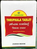 Трифала экстракт №100 в таблетках компания Нагарджуна Nagarjuna Индия
