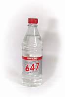 Р-647 БП (1л) пэт (0,65кг) Химрезерв