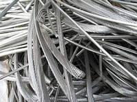 Прием лома алюминия в Киеве от 50кг