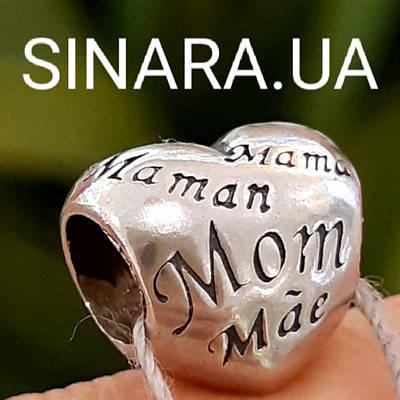 Срібний Шарм намистина Пандора Pandora Серце Мама
