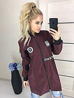 Куртка женская 050-2 Р.-р. L