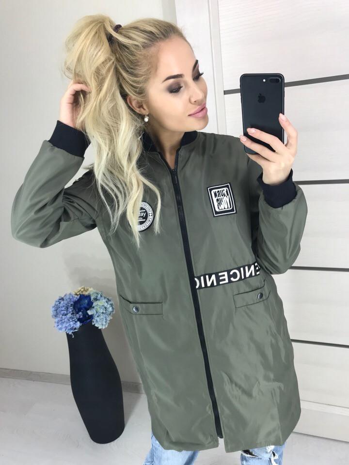 Куртка женская 050-3 Р.-р.