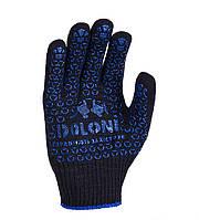 """667 Рукавичка темно синя з логотипом """"DOLONI"""" ПВХ"""