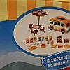 Игровой набор «Три кота» с машинкой мебелью и набором для пикника PT3015, фото 4