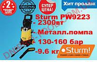 Мойка высокого давления Sturm PW9223