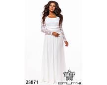 Платье женское. Модель #263-1 Р.-р.