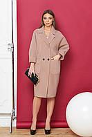 Жіноче пальто демісезонне з накладними кишенями кашемір пісочний розмір 42  44 46 48 50 44 b6d628fd6d5e7