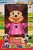 Интерактивная игрушка Minnie Mouse Music Dance
