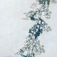 Новогодний декор.Ветка декоративная для декора помещений., фото 2